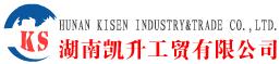 湖南凯升工贸有限公司